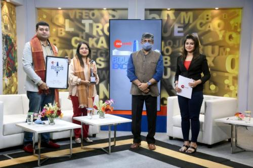 Zee Education Excellence Award 2020